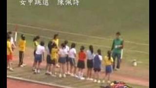 Publication Date: 2014-04-12   Video Title: 九龍西區學界田徑比賽   佐敦道官立小學 田徑隊 跳遠  0