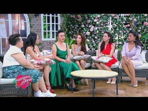 สมาคมเมียจ๋า | เจนนิเฟอร์ คิ้ม ตอน 1 | 26-08-58 | TV3 Official