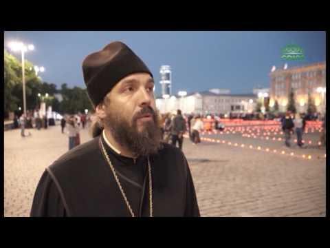 В столице Среднего Урала зажгли свечи в память о начале Великой Отечественной Войны