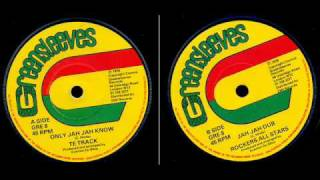 TE TRACK / ONLY JAH JAH KNOW / 1978 / 7""