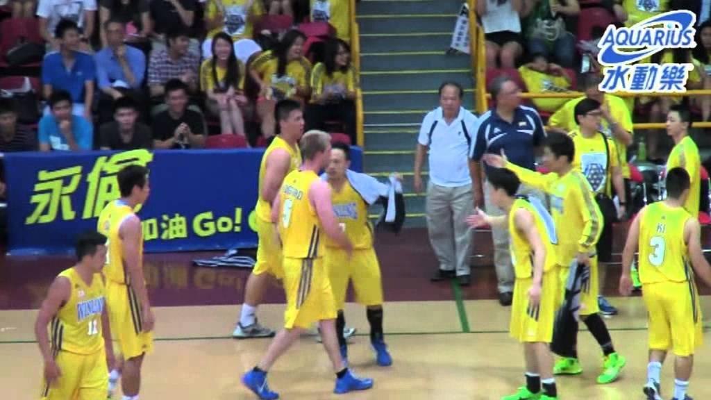 水動樂®全力支持-香港籃球聯賽2013常規賽精華 永倫對南華 - YouTube