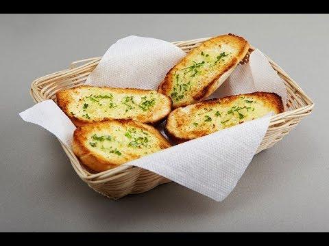 Garlic Bread Pizza Hut Style Garlic Bread At Home Cheesy Garlic Bread Recipe Easy And Tasty