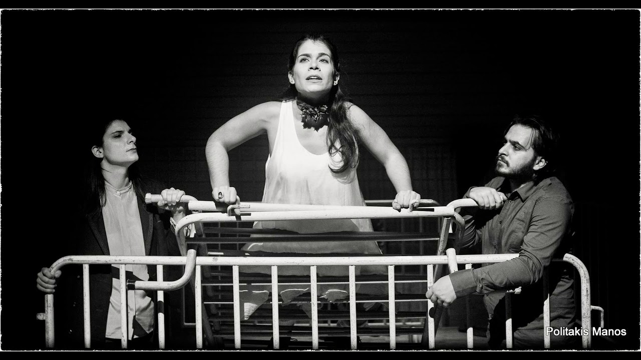Promo παράστασης - Αντιγόνη, Σοφοκλέους