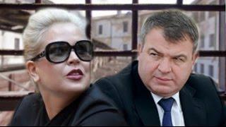 Почему за Оборонсервис ответит Евгения Васильева, а Сердюков - только свидетель