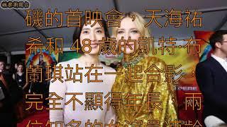 日版《雷神索爾3》海拉由天海祐希配音女王磁性聲音獲影迷大讚! 漫威超...