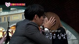 【TVPP】Hong Jin Young - Kiss on the Lips!, 홍진영 - 이번엔 진짜다(!) 영원을 기약하는 곤돌라 키스(♥) @ We Got Married
