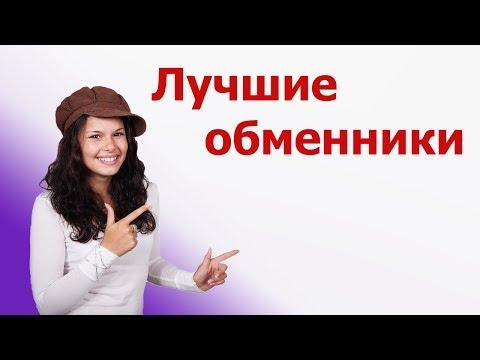Перевод денег с Яндекс кошелька на BitCoin (Биткоин). Быстро и безопасно