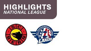 SC Bern vs. SCRJ Lakers 3:1 - Highlights National League