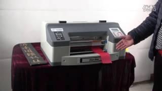 DC 300TJ pro digital foil printer,hot stamping machine