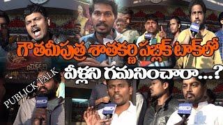 Gautamiputra Satakarni Public Review At IMAX | Gautamiputra Public Talk | Balakrishna, Shriya, Krish