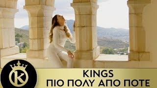KINGS - ??? ???? ??? ???? | Pio Poly Apo Pote - Official Music Video