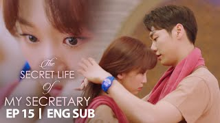 Kim Young Kwang & Jin Ki Joo's Jjimjilbang Date [The Secret Life of My Secretary Ep 15]