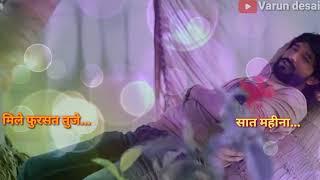 Gaman Santhal New Gujarati Song Whatsapp Status | Gaman Santhal Song Status | Gujarati Sad Status