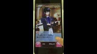 【レムリアエンジン】マフィアモーレ☆iPhone by eitarosoft