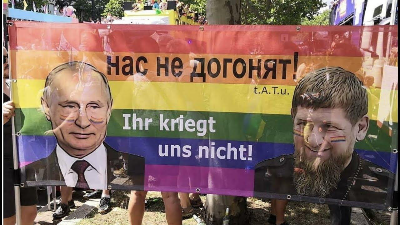 Украинцы приняли участие в шествии педерастов в Берлине