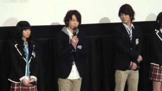 4月1日より公開された青春ラブコメディ『高校デビュー』。その舞台挨拶...