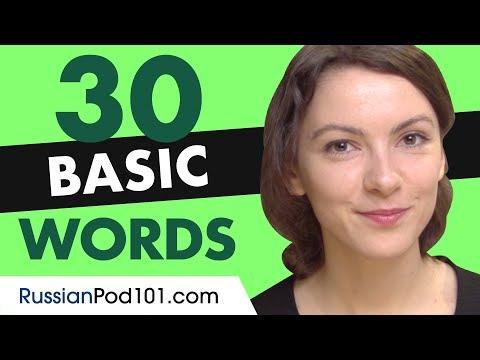 30 Beginner Russian Words (Useful Vocabulary)