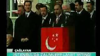 35 Prof  Dr  NECMETTİN ERBAKAN   İSTANBUL ÇAĞLAYAN   ZALİMLERE LANET   MİTİNGİ SP 2004 clip1