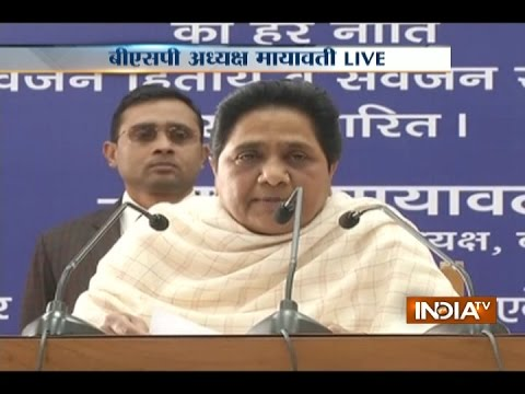 UP Elections 2017: BSP Supremo Mayawati Releases 3rd List of 100 Candidates