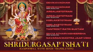 Durga Saptshati Sampoorna with Hindi Translation By Pt. Somnath Sharma I Full Audio Songs Juke Box