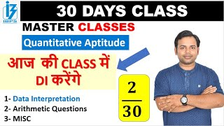 Special Class on Data Interpretation at 09:00 PM | 30 Days Non Stop 30 Set questions  for PO CLERK