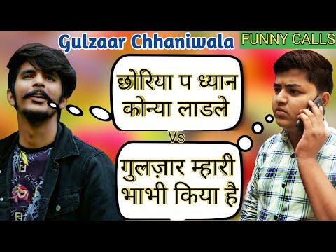 gulzaar-chhaniwala---kanya-(-full-song-)-|-funny-haryanvi-songs-haryanavi-2019-|-sonotek