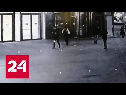 """Дерзкое нападение на предпринимателя у башни """"Федерация"""" попало на видео - Россия 24"""