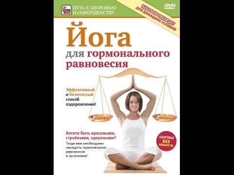 Как восстановить гормональный баланс естественным путем