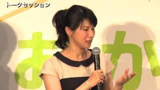 「更生保護の日」である7月1日(火)東京・丸の内「KITTE」1階...