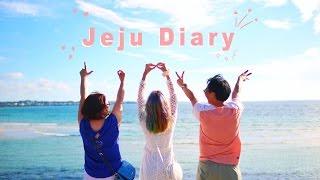 Tina's Jeju Diary | 歡樂遊濟州
