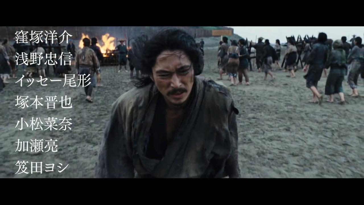 遠藤 周作 沈黙 スコセッシ