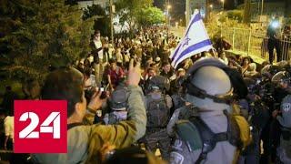 Беспорядки в Иерусалиме, протесты в США, исключение Турции из программы F-35 - Россия 24 