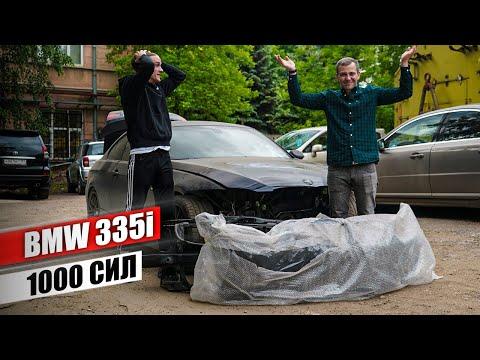 Восстановление BMW 335 - Вложить 200к или дать умереть? Операция - АНТИКОЛХОЗ!