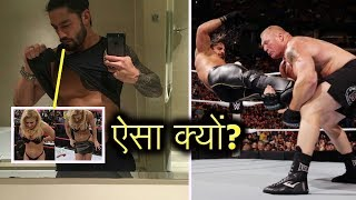 Roman Reigns Caught Backstage Love ! Brock Lesnar Lose but Why ? WWE Raw 24th March 2019 Highlights