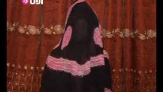 فتاة من موريتانيا أرغمت على ممارسة البغاء