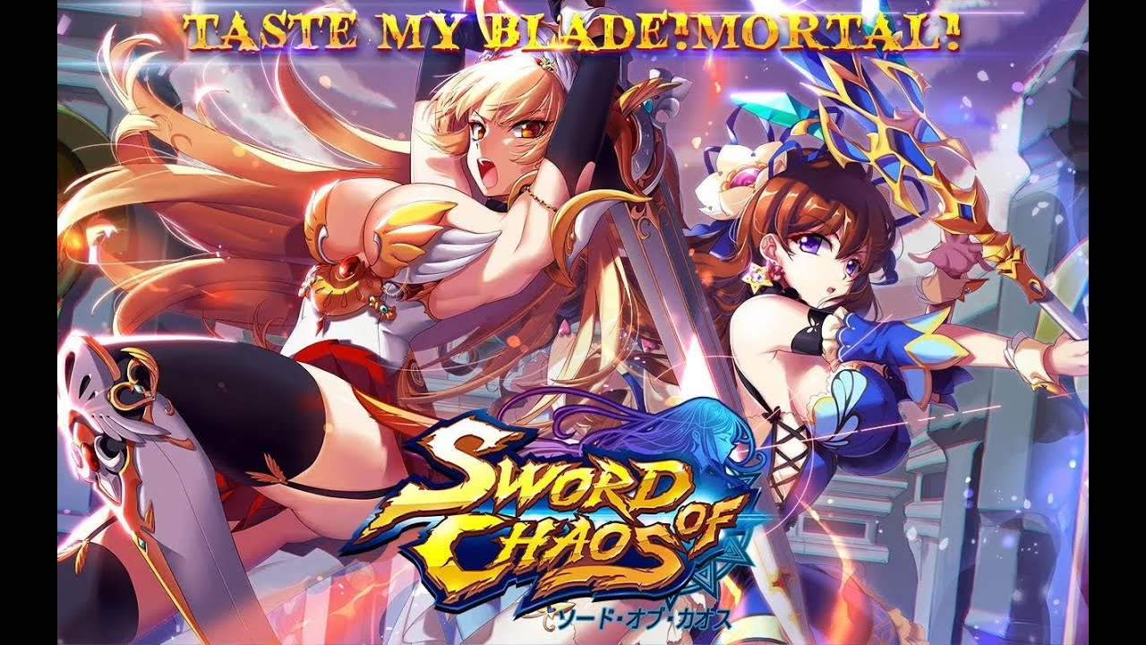 Скачать игру Sword of Chaos - Меч Хаоса на андроид бесплатно последняя версия v apk