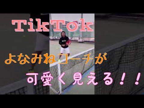 TikTok第二弾 ひたすらボレー猛練習! byパーソナルテニス