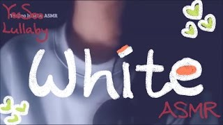 [Korean ASMR] Song - White (화이트) by. FinKL (핑클)