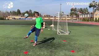 Комплекс Футбольных Упражнений
