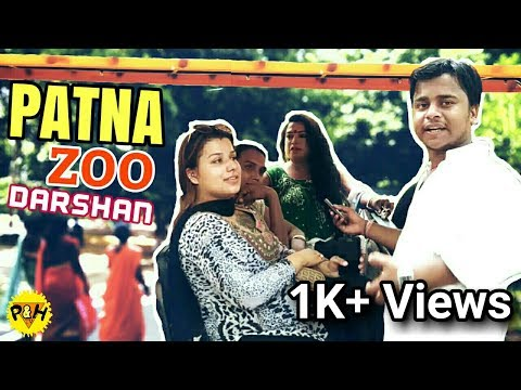 Patna Zoo Darshan (Bihar Tourism) | P&H TV