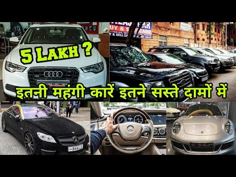 Second Hand Car Market Buy Luxury Car S In Cheap Price Bmw Audi
