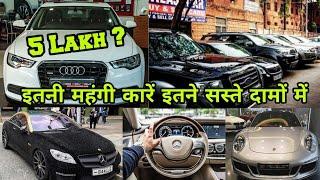 Second Hand Car Market   Buy Luxury Car