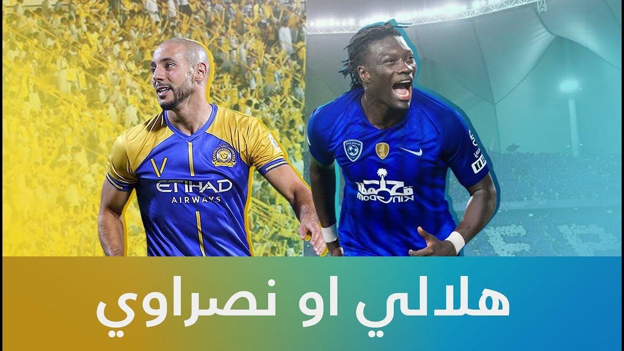 مباريات الدوري السعودي الاحد