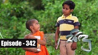 Sidu |  Episode 342 28th  November 2017 Thumbnail