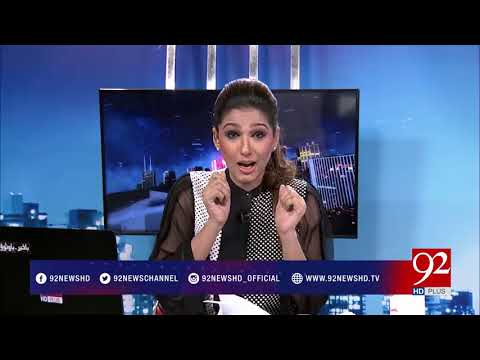 Night Edition - 20 August 2017 - 92NewsHDPlus