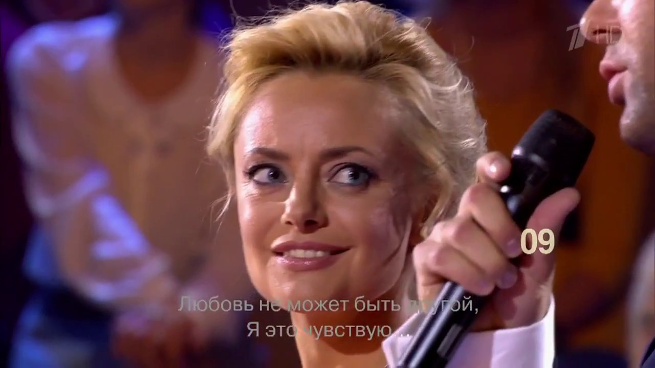 Елена максимова кунгуров пообещайте мне любовь