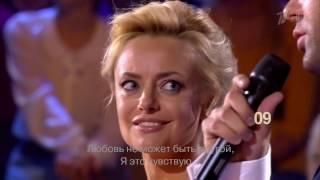 Елена Максимова, Евгений Кунгуров   Пообещайте мне любовь