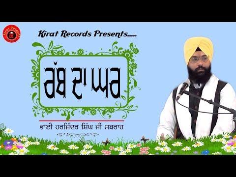 Rabb  Da Ghar | bhai harjinder singh ji sabhra | Kirat Records