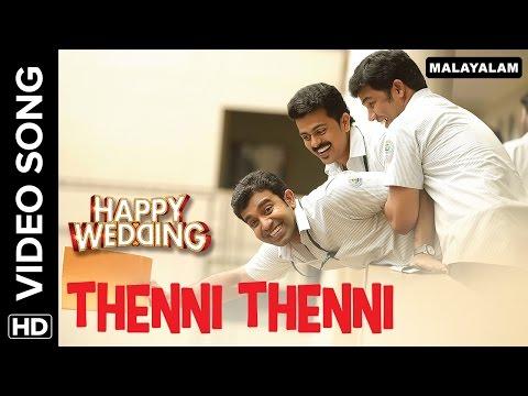 Thenni Thenni ( Official Video Song) | Happy Wedding | Soubin Shahir, Sharafudeen & Siju Wilson