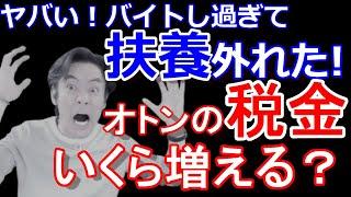 動画No.234 【チャンネル登録はコチラからお願いします☆】 https://www....